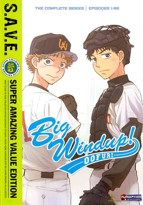 BIG WINDUP COMPLETE SERIES SAVE BY BIG WINDUP! (DVD)